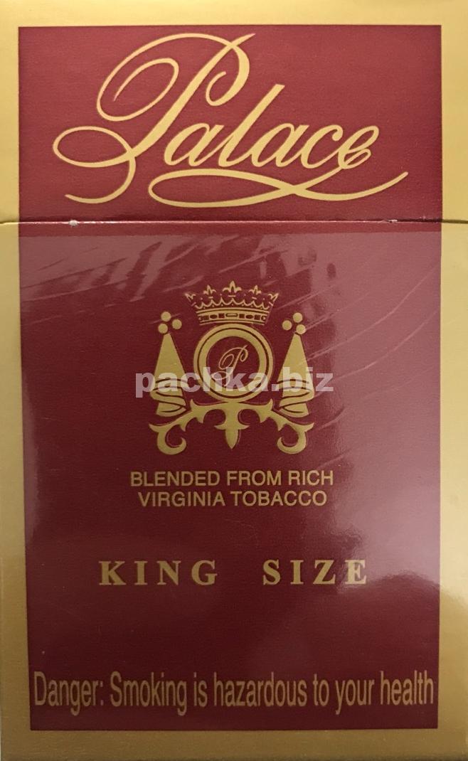 Сигареты Palace оптом в Украине