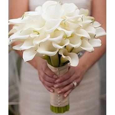 Букет невесты из 37 калл
