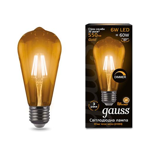 Лампа светодиодная филамент ST64 6W E27 2400K Gold DIM 550Lm