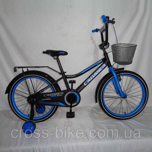 Детский двухколесный велосипед Crosser ROCKY 14 дюймов (Кроссер Рокки)