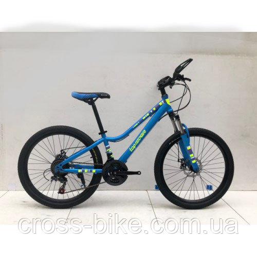 """Велосипед взрослый 26 дюймов """"900"""" бирюзовый Топ Райдер Rider"""