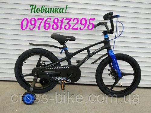 Детский велосипед Crosser MAGNESIUM BIKE магниевая вилка 16 дюймов