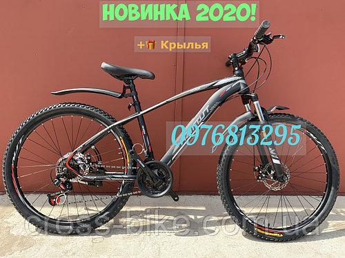 Взрослый спортивный велосипед Azimut NEVADA (Азимут НЕВАДА) 29 дюймов рама 17 +