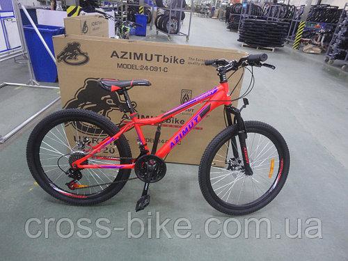 Подростковый спортивный велосипед Azimut Forest 24 рама 12,5 +
