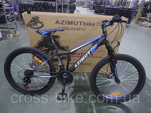 Велосипед взрослый спортивный Азимут Форест 26 дюймы Azimut Forest 13 рама +