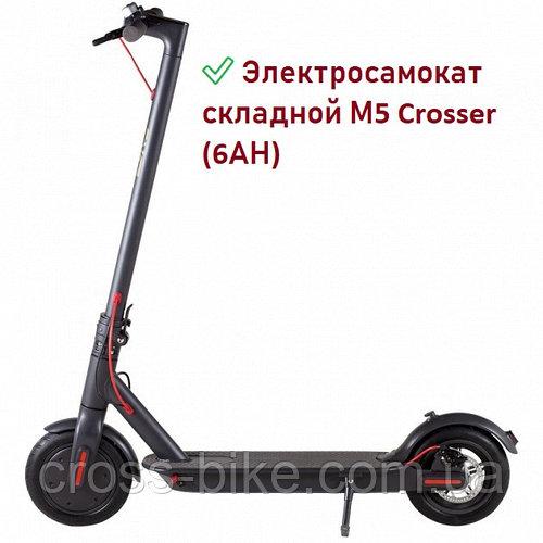 Электросамокат складной М5 Crosser (6АН)