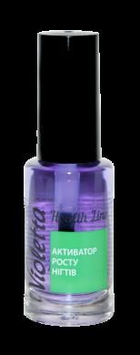 Уход за ногтями Violetta Health Line Активатор роста ногтей 2, 10.5мл