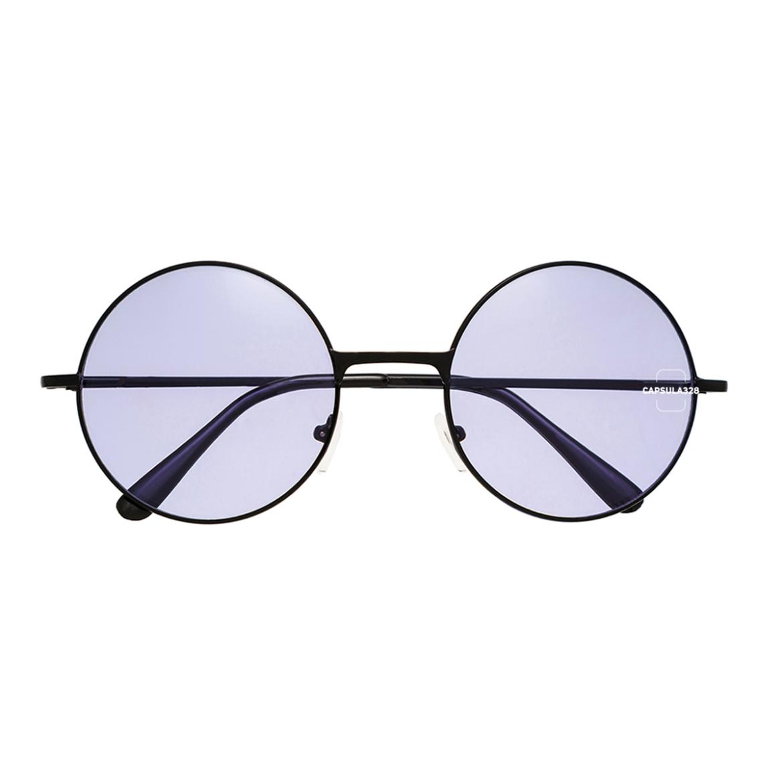 Солнцезащитные очки Round 1919