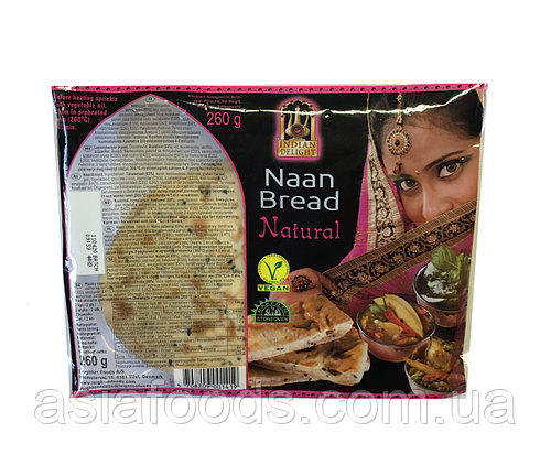 Хлеб Наан Naan Bread Natural Indian Delight 260 г