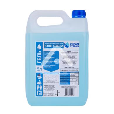 Средство антисептическое для рук Clean Stream гель, 5 л