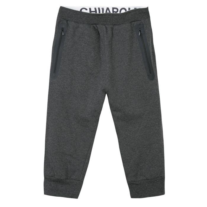 Трикотажные шорты Chillaround для парня