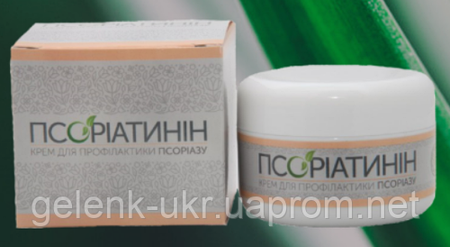 Крем Псориатинин , псориазе, дермитах, нейродермитах, экземе