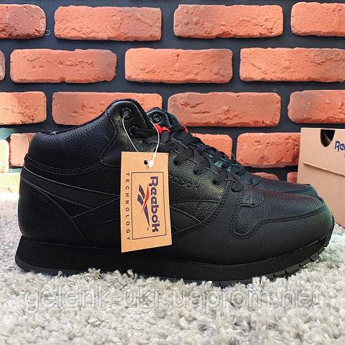 Зимние ботинки (НА МЕХУ) Reebok Classic 2-160 [ 46 последний размер ]