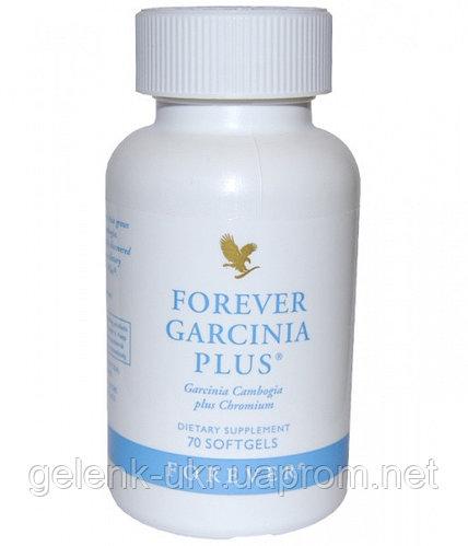 Forever Garcinia Plus (диабет, похудение)