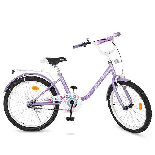 *Велосипед детский PROF1 20 дюймов арт. 2083