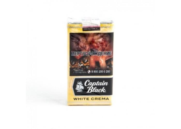 Сигареты Капитан Блэк Вайт Крем (Captain Black White Crema)