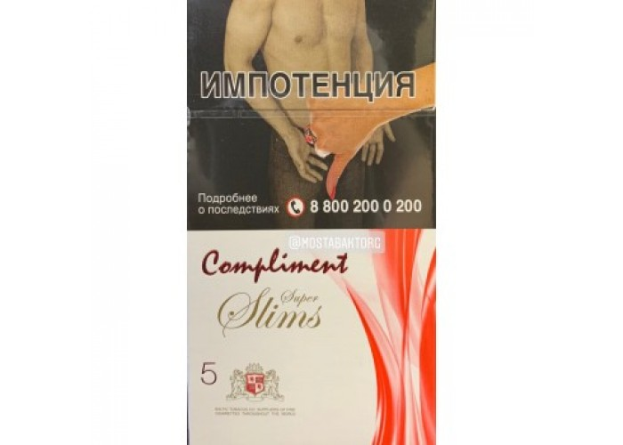 Compliment 5 Super Slim