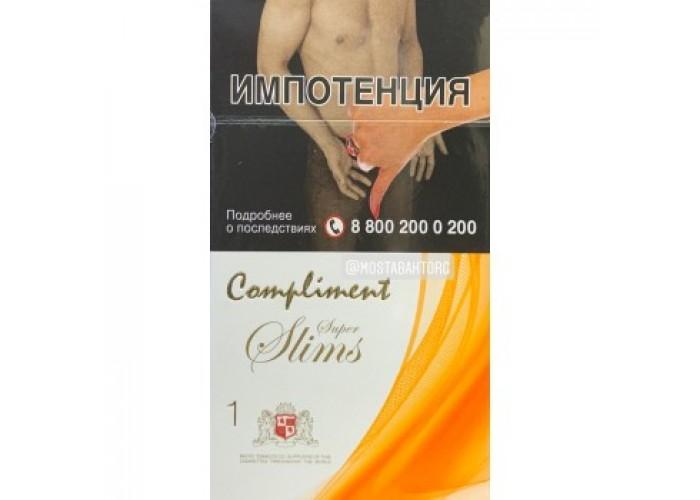 Сигареты Комплимент Супер Слим 1 (Compliment SS 1)