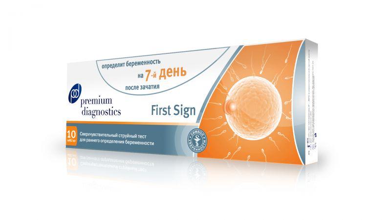 Премиум диагностикс тест для раннего определения беременности 1шт