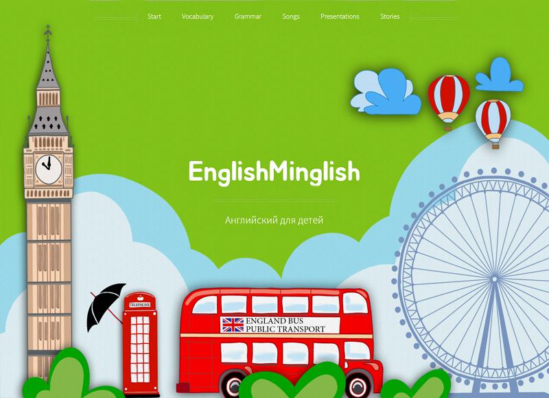 """Языковые курсы """"EnglishMinglish"""" для детей (6-10 лет) и подростков (11-16 лет)"""