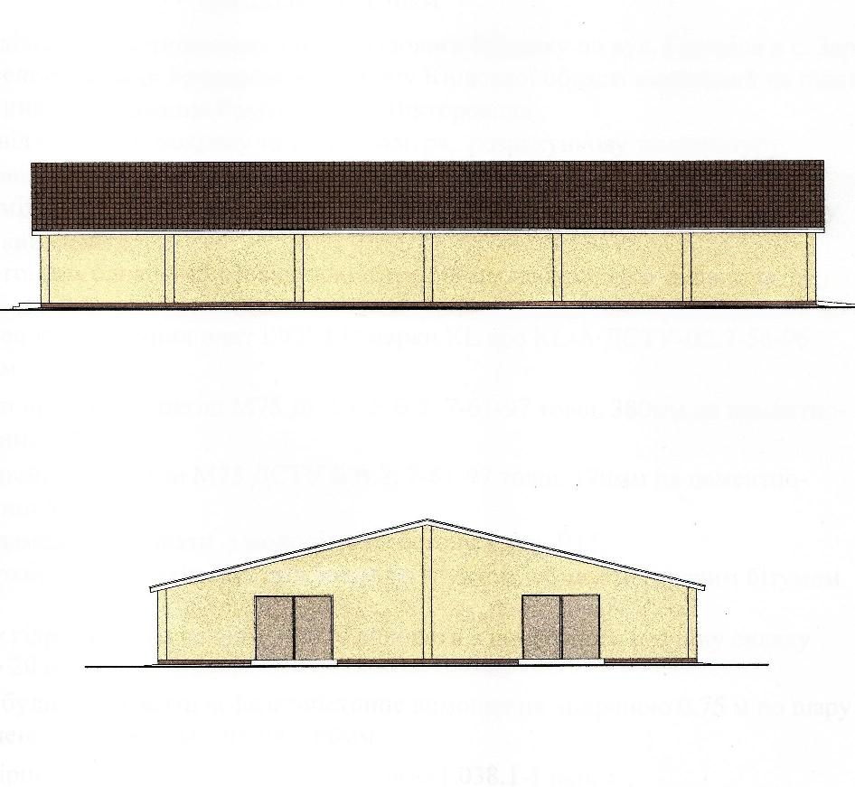 Продам складское помещение 450 м.кв.