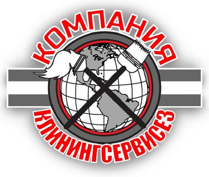Уборка квартир после ремонта Коцюбинское – КлинингСервисез