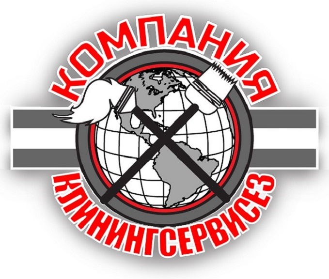 Уборка квартир Хотов - КлинингСервисез