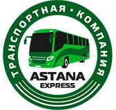 Прокат автомобилей в Астане