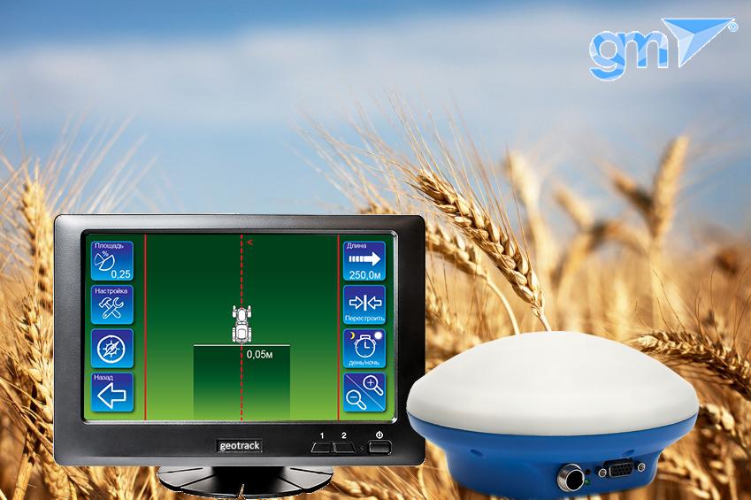 GPS на трактор Эксплорер GM PRO