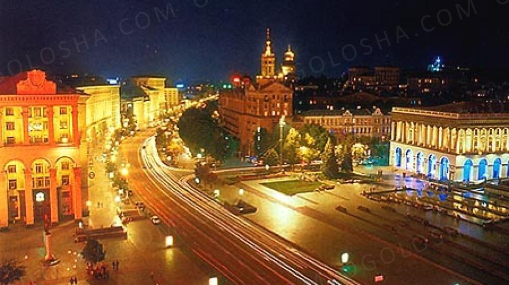 Туры по Украине от стар скай тревел - недорого,надежно, весело