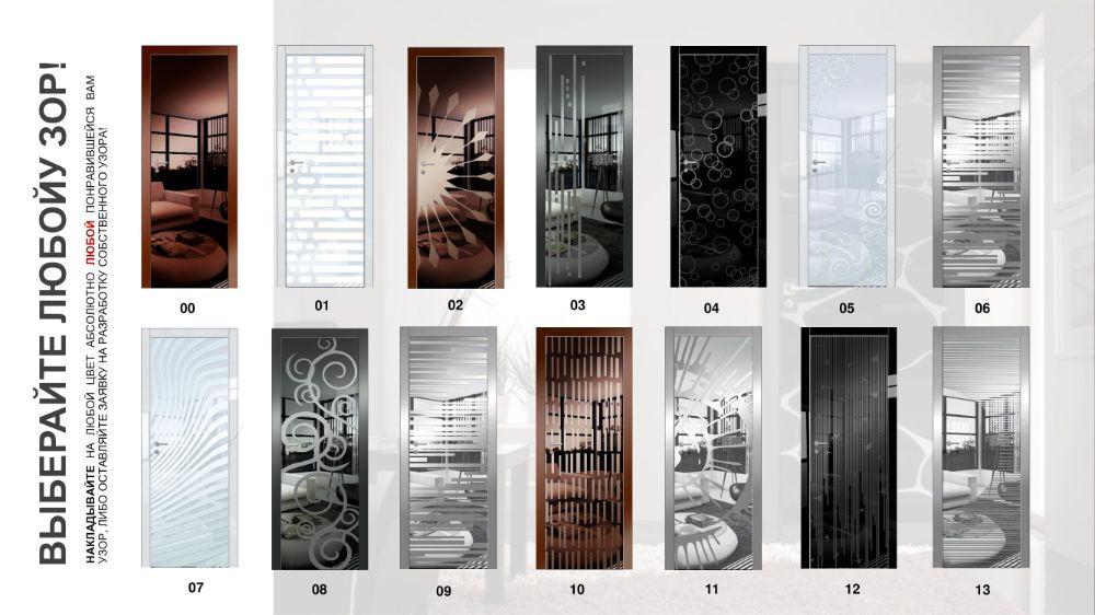 Фабрика дизайнерских  дверей Украина . Ищем представителя, дилеров.