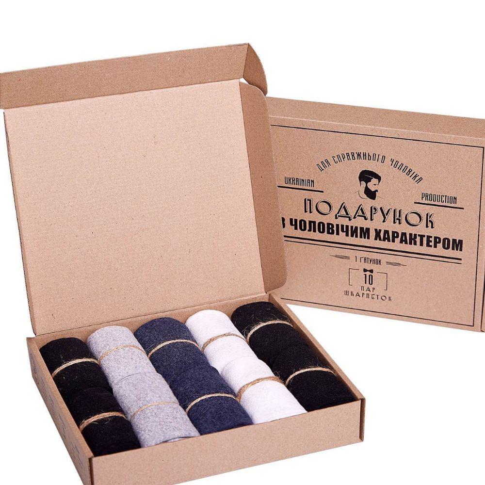 Мужские носки в подарочной коробке