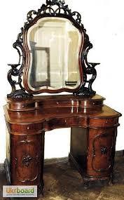 Куплю мебель