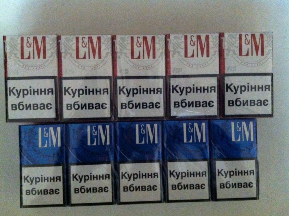 оптом сигареты лм
