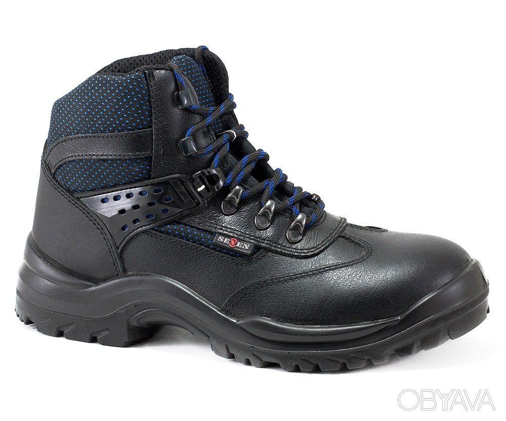 Акция! Продам мужские кожаные ботинки Savan Safety