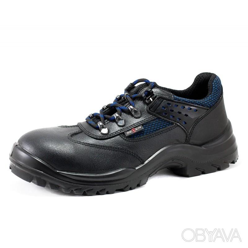 Акция! Продам мужские кожаные полуботинки-кроссовки Savan Safety