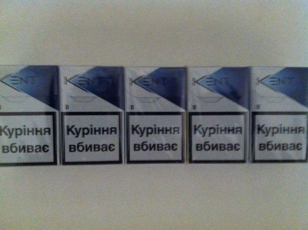 Куплю сигареты доска объявлений купить сигареты блоками в москве дешево от производителя