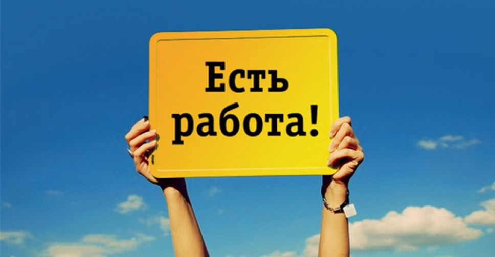 Подработка для русскоговорящих людей с Английским гражданством