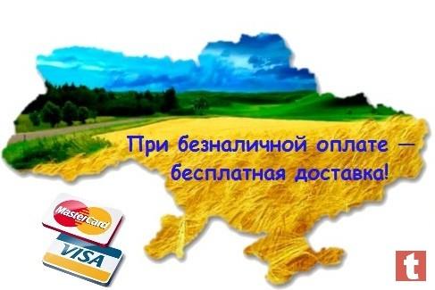 Продажа Защит Двигателя от Производителя KOLCHUGA с БЕСПЛАТНОЙ* Доставкой по Украине