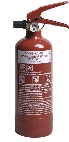 Продаю огнетушители для автомобиля,  дома и офиса от 161 грн. Доставкой по всей Украине!