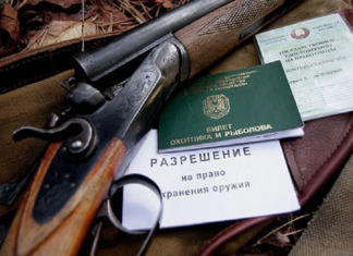 Разрешение на оружие травмат охотничье газовое продлить под ключ Киев