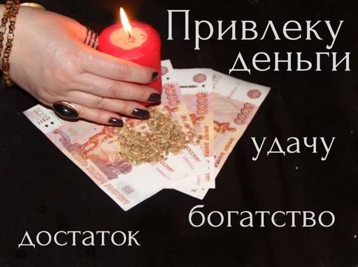 Что ждет в 2019 г Харьков. Новогоднее гадание на картах Таро Харьков.