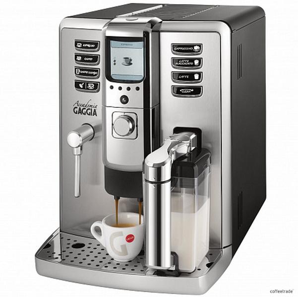 Продажа кофемашин Киев. Кофемашины для дома, офиса, кафе