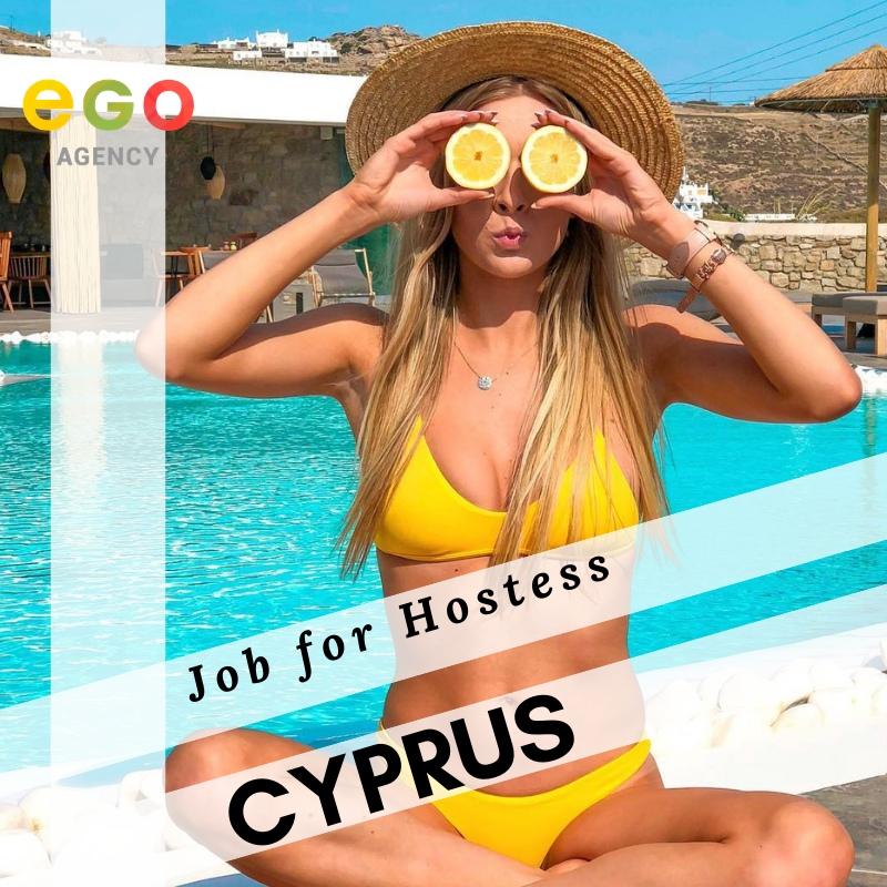 Работа для девушек в клубах Кипра