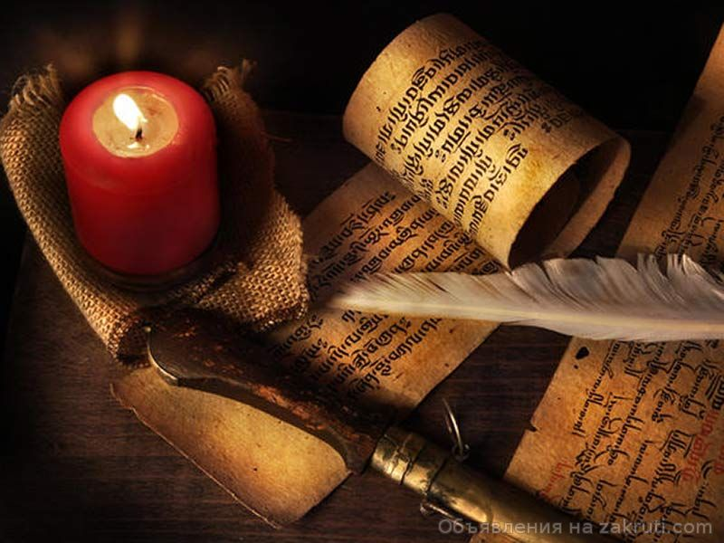 Любoвная магия, приворот.  Снятие негатива. Приворот для брака. Гармонизация отношений.