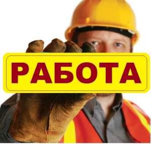 Разнорабочие на земляные работы. Бердянск