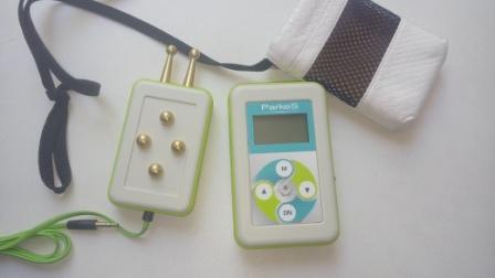 Паркес-Л-Medicus 923 программы (Лечебный)