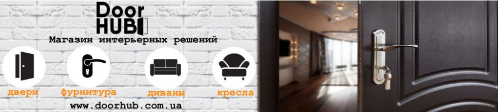 Магазин дверей и мебели Дорхаб