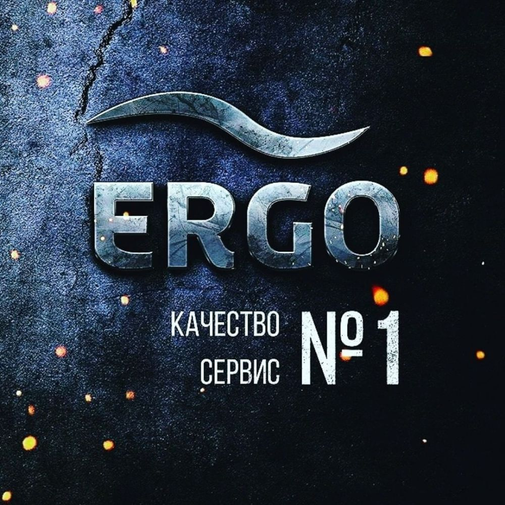 Купить Готовый курс стероидов ERGO-SPORT Киев.