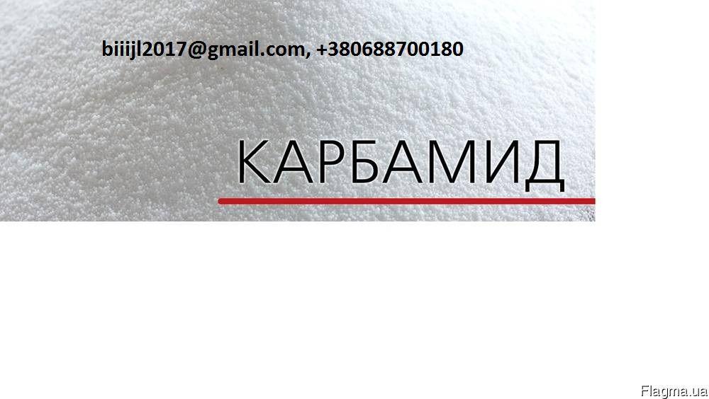 Минеральные удобрения. По Украине, на экспорт карбамид марка А, В, селитра.
